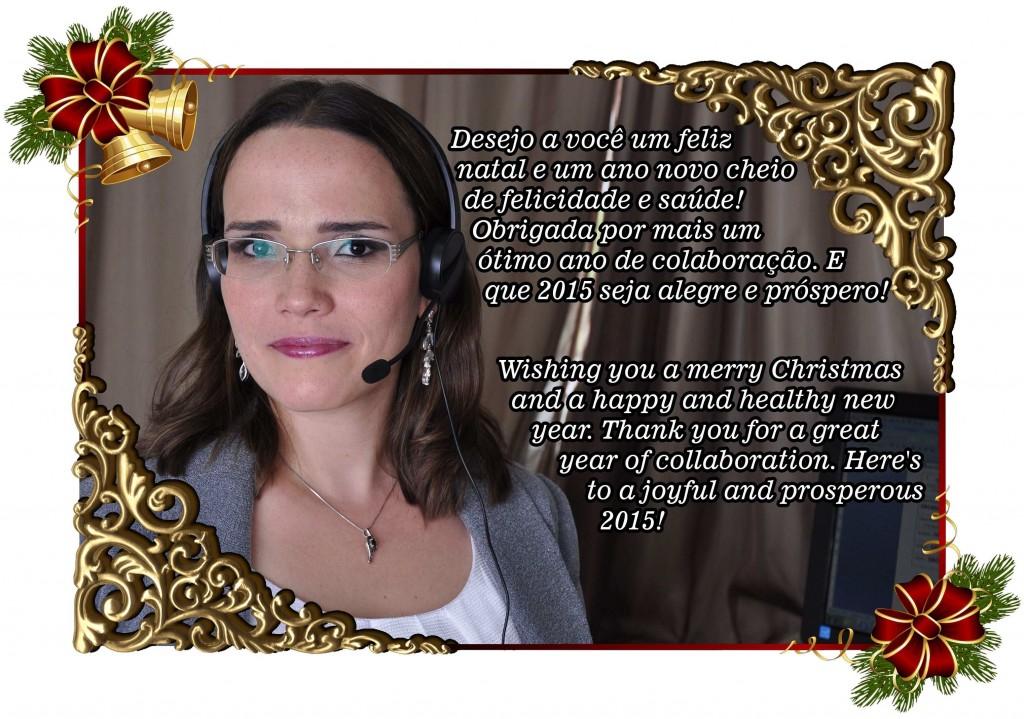 Cartão de Natal Helena Wergles 2014